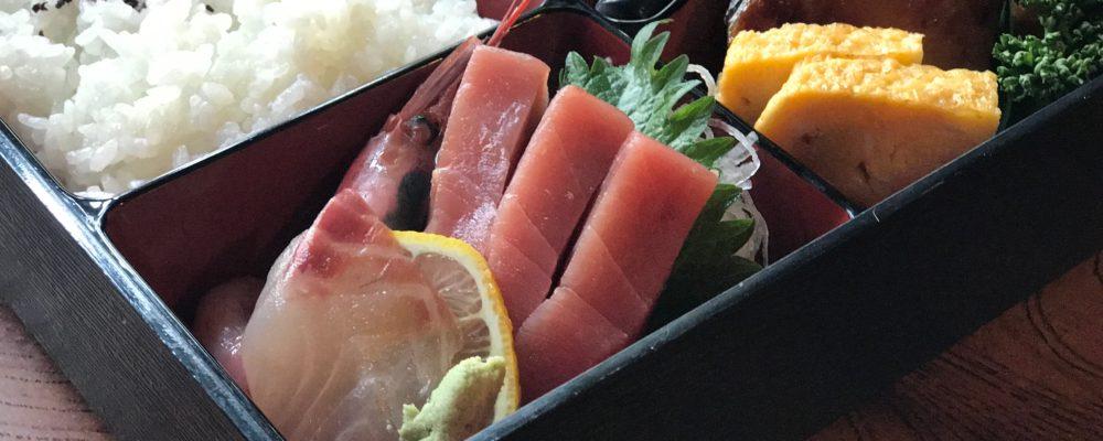 割烹宅配弁当 魚よし     0263-46-1616